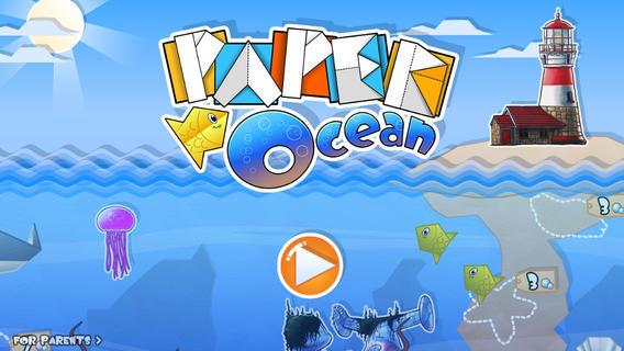 折纸海洋 paper ocean