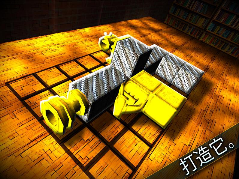 方块枪手 破解版 guncrafter pro 高清图片